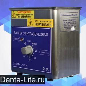 ВУ-09-«Я-ФП»-01 ультразвуковая мойка (0.8 л)