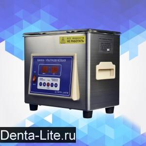 ВУ-09-Я-ФП-03 ультразвуковая ванна (2.7 л)