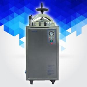 DGM 80 — вертикальный паровой стерилизатор горизонтальный (75 литров)