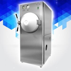 ГК-100-3 — стерилизатор паровой горизонтальный (100 литров)