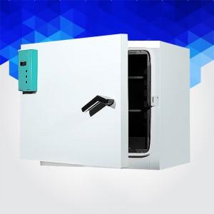 ШС-80-01 (Смоленск) - лабораторный сушильный шкаф, 80 литров