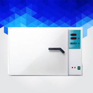 Воздушный стерилизатор ГП-40 СПУ «Стандарт» (40 литров, с охлаждением)