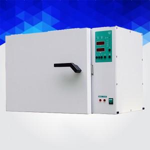 Воздушный стерилизатор (сухожаровой шкаф) ГП-80 СПУ «Стандарт» (80 литров, с охлаждением)