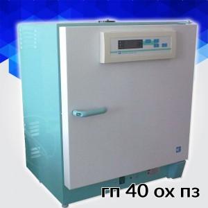 Стерилизатор воздушный ГП-40 Ох ПЗ (Касимов), камера 40 литров (с охлаждением)