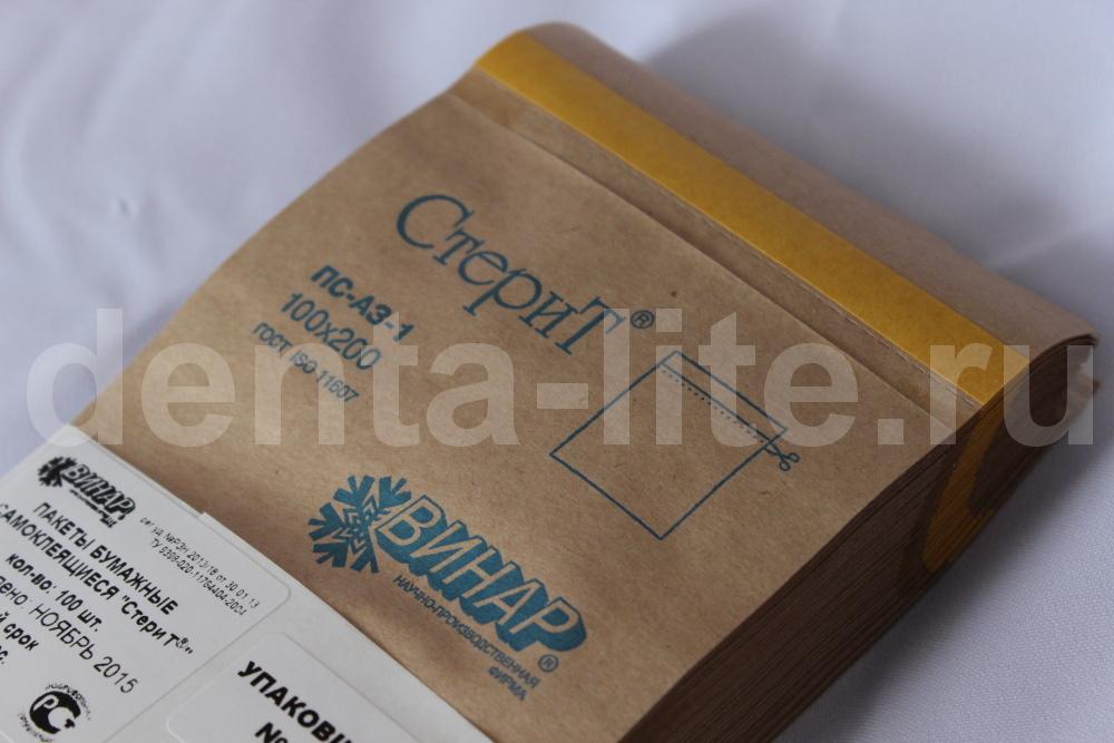 крафт пакеты 100Х200 коричневые для стерилизации Винар Стерит