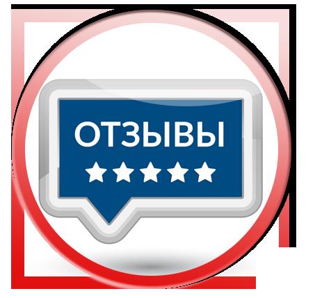 отзывы о работе интернет-магазина denta-lite.ru